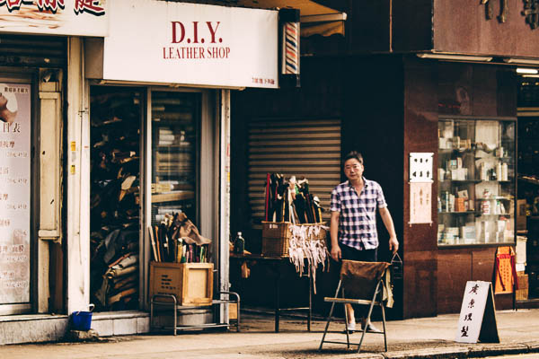 Not the obvious leather resource - hong kong DIY shop